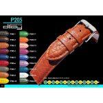 Diloy Toro bőr óraszíj, világosbarna, 22mm